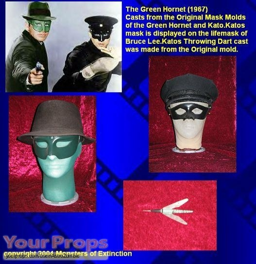 The Green Hornet replica movie costume
