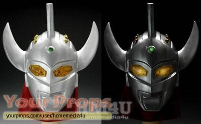 Ultraman replica movie prop