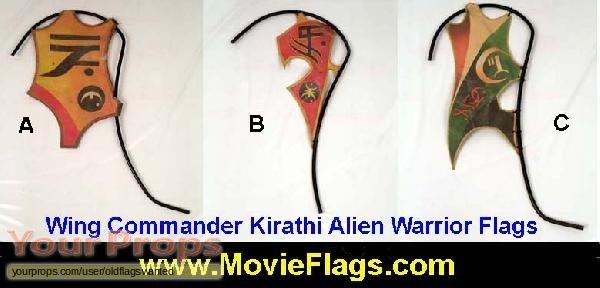 Wing Commander original movie prop