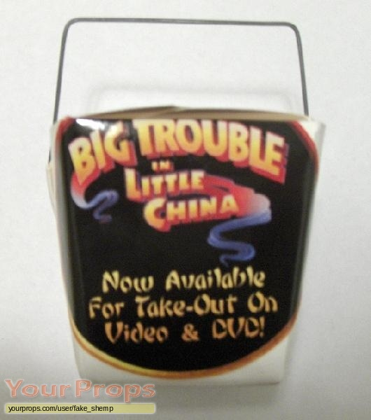 Big Trouble in Little China replica production material