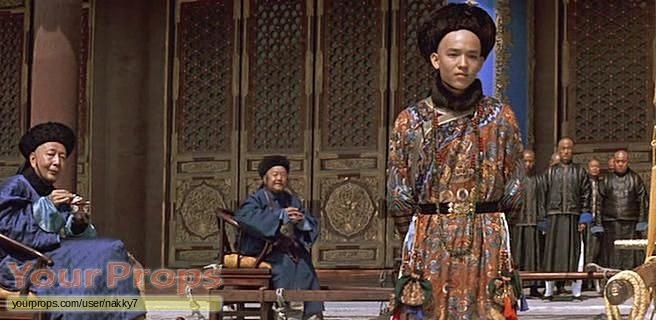 The Last Emperor original movie costume