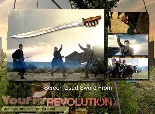 Revolution original movie prop