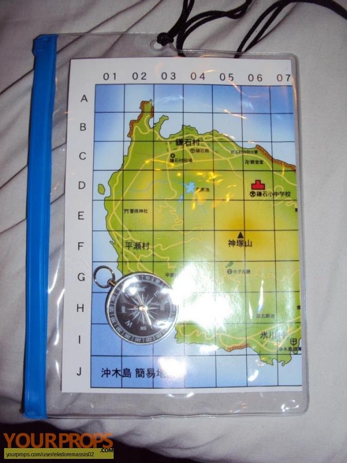 Battle Royale (Batoru Rowaiaru) replica movie prop