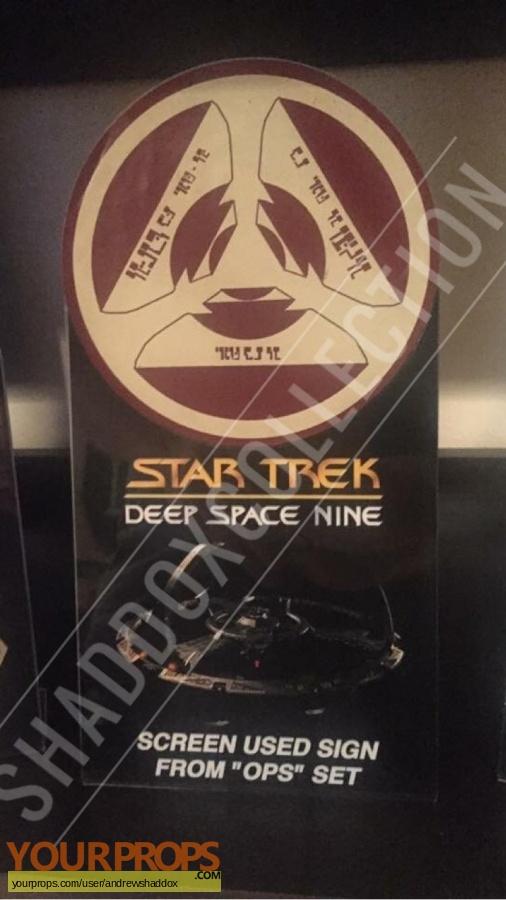 Star Trek  Deep Space Nine original movie prop