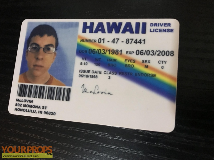 Superbad replica movie prop