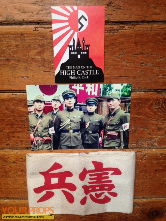 The Man in the High Castle original movie prop
