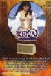 Xena  Warrior Princess swatch   fragment movie costume