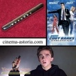 Agent Cody Banks original movie prop