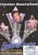 Galaxy Quest original movie prop