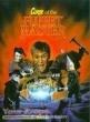 Curse of the Puppet Master original movie prop