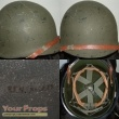 Saving Private Ryan original movie prop