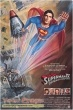 Superman IV  The Quest For Peace original production material