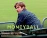 Moneyball original movie costume
