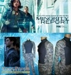Minority Report original movie costume