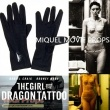 The Girl with the Dragon Tattoo original movie costume