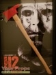 H2  Halloween 2 original movie prop
