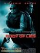 Body of Lies replica movie prop