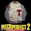 Pitch Perfect 2 original movie costume