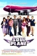 Soul Plane original movie costume