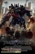Transformers  Dark Of The Moon replica movie prop
