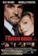 The Russia House replica movie prop