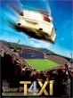 Taxi 4 replica movie prop