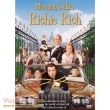 Richie Rich original production material