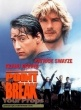 Point Break replica movie prop