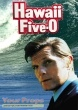 Hawaii Five-O original movie prop
