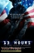 13 Hours replica movie prop