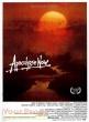 Apocalypse Now replica movie prop