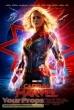 Captain Marvel replica movie prop