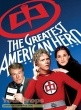 The Greatest American Hero replica movie costume